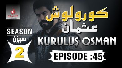 Photo of Kurulus Osman Season 2 Episode 18 Bolum 45 in Urdu