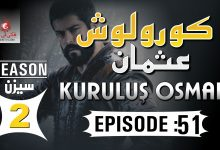 Photo of Kurulus Osman Season 2 Bolum 51 Episode 24 in Urdu